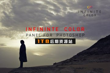 ps插件-无限色彩配色调色插件Infinite color Panel for photoshop 2020 &win