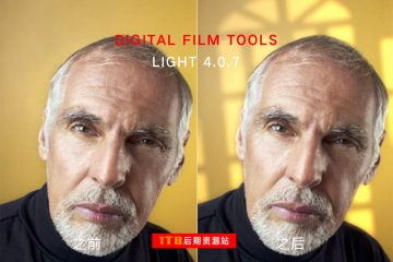 ps插件-真实逼真的自然光效滤镜 digital film tools light v4.0.7 for photoshop